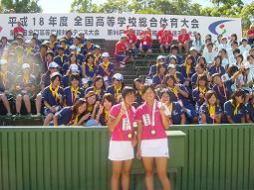 協会 岐阜 県 テニス